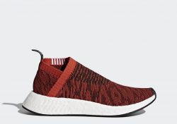 adidas NMD_CS2 Primeknit Shoes Men's
