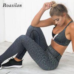 Leopard print sports leggings. Breathable fitness pants.