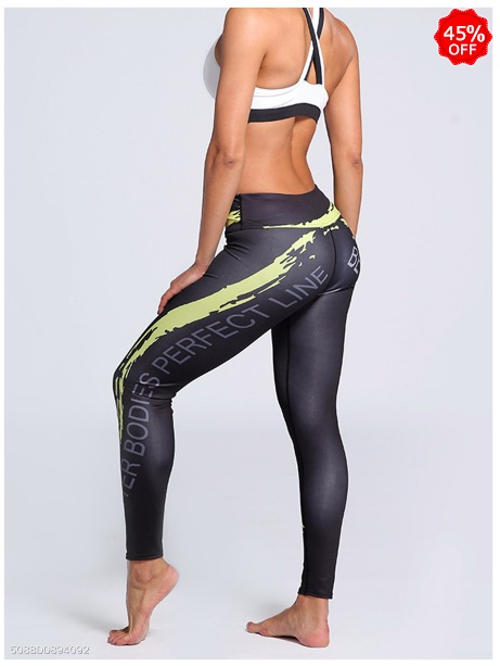 Water Resistant Abstract Print Paisley High-Rise Yoga Leggings from FashionMia
